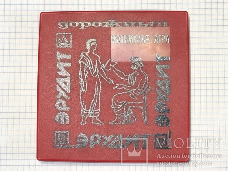 Настольная игра Эрудит СССР, фото №9