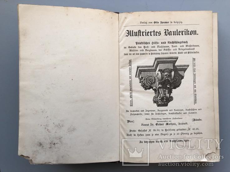 1892 Книга по архитектуре Германия издатель Отто Шпаймерс, Лейпциг, фото №2