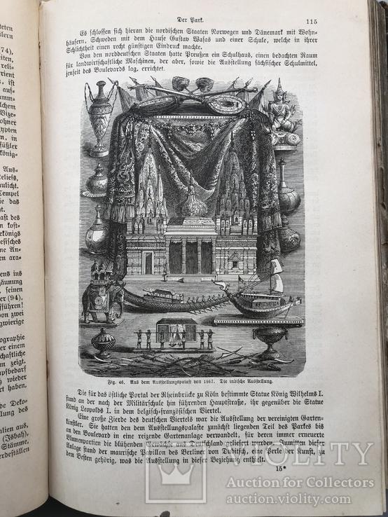 1892 Книга по архитектуре Германия издатель Отто Шпаймерс, Лейпциг, фото №6