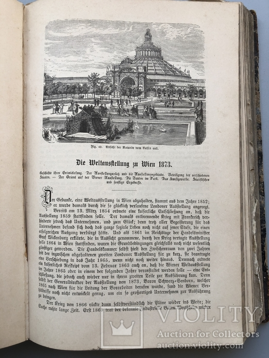 1892 Книга по архитектуре Германия издатель Отто Шпаймерс, Лейпциг, фото №7