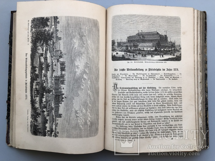 1892 Книга по архитектуре Германия издатель Отто Шпаймерс, Лейпциг, фото №9