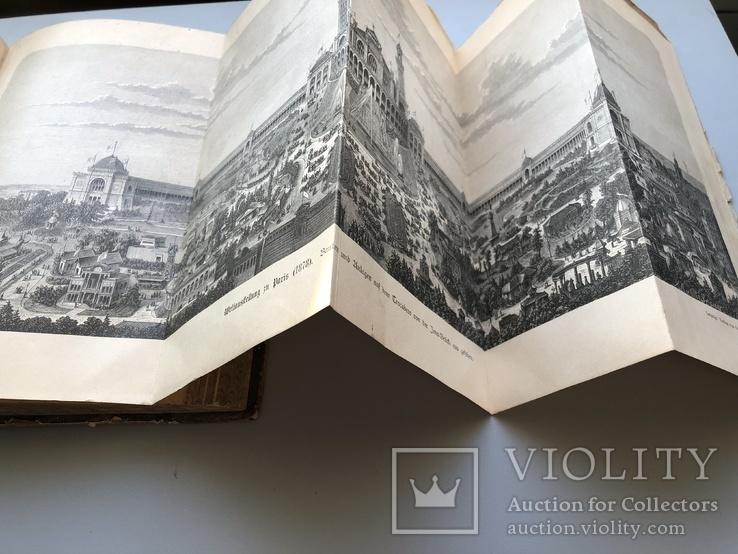 1892 Книга по архитектуре Германия издатель Отто Шпаймерс, Лейпциг, фото №12