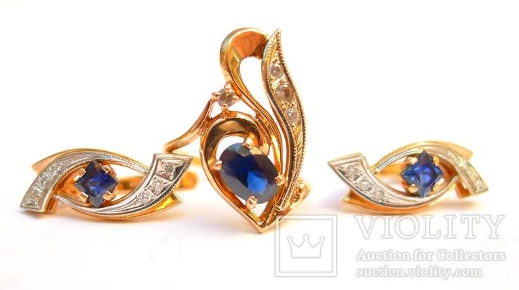 Набор кольцо и серьги 585 проба. Украина 8,7 гр., фото №2
