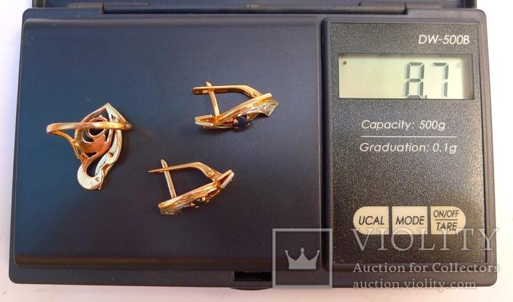 Набор кольцо и серьги 585 проба. Украина 8,7 гр., фото №13