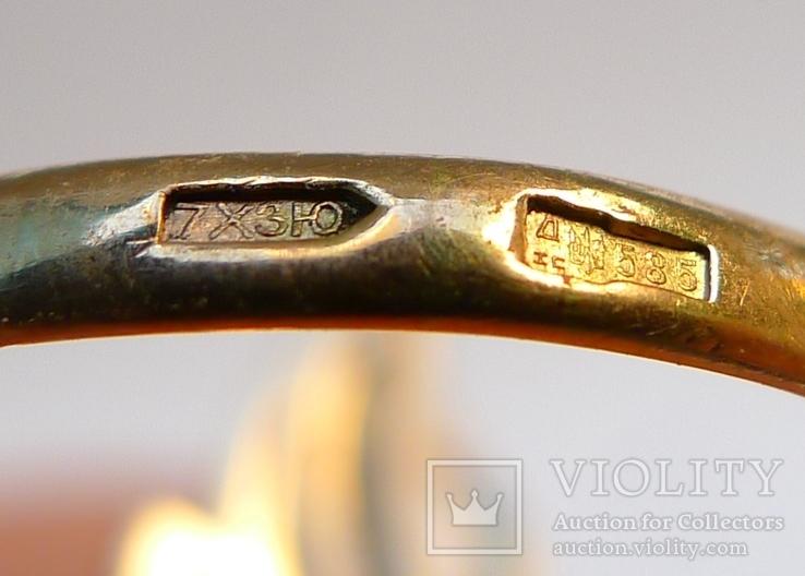 Набор кольцо и серьги.  8,5 грн., фото №13