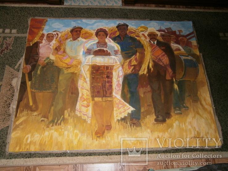 Праздник  Урожая,  автор А. Довженко  120 на 160 см, фото №2