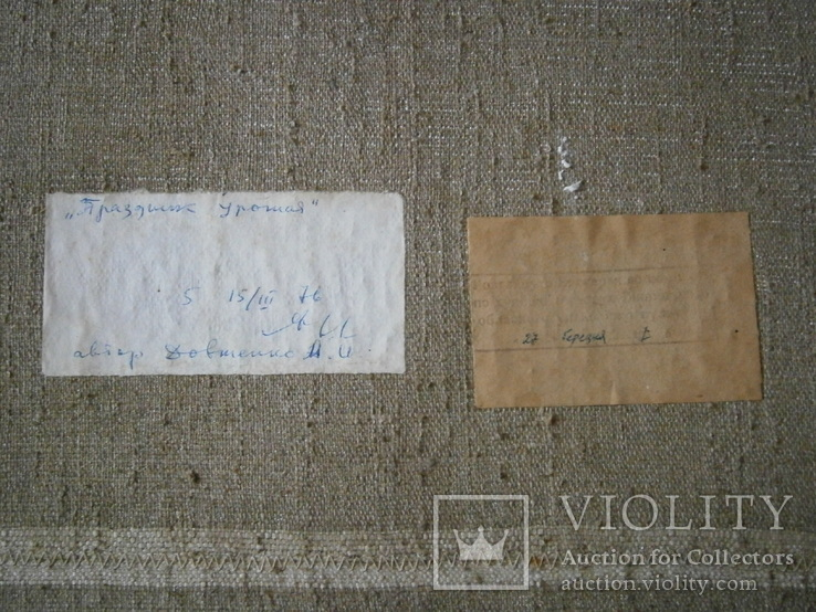 Праздник  Урожая,  автор А. Довженко  120 на 160 см, фото №10