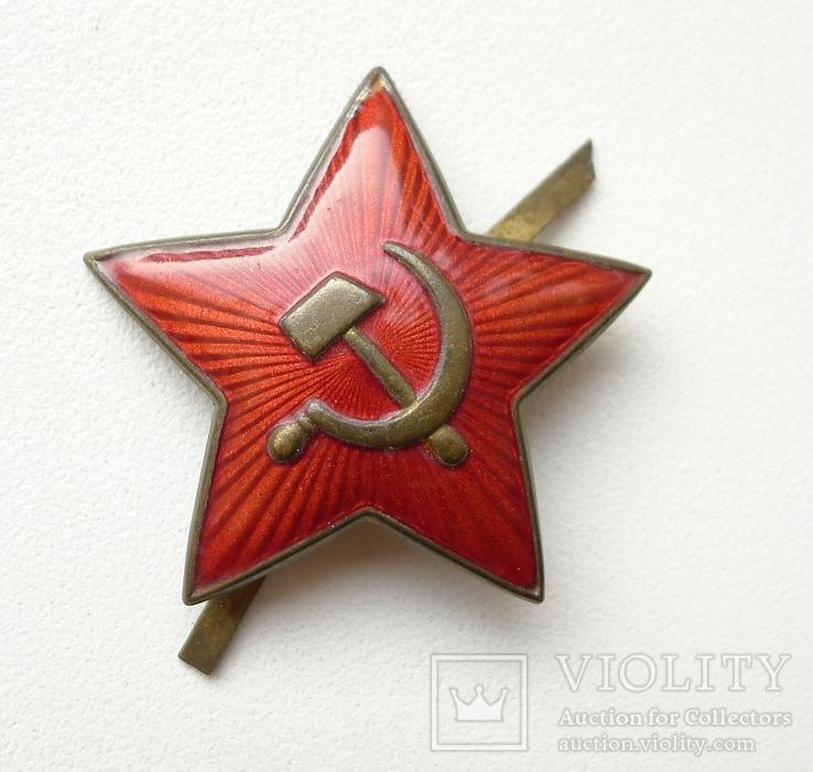 Кокарда РККА с эмалью. Магнитный металл.