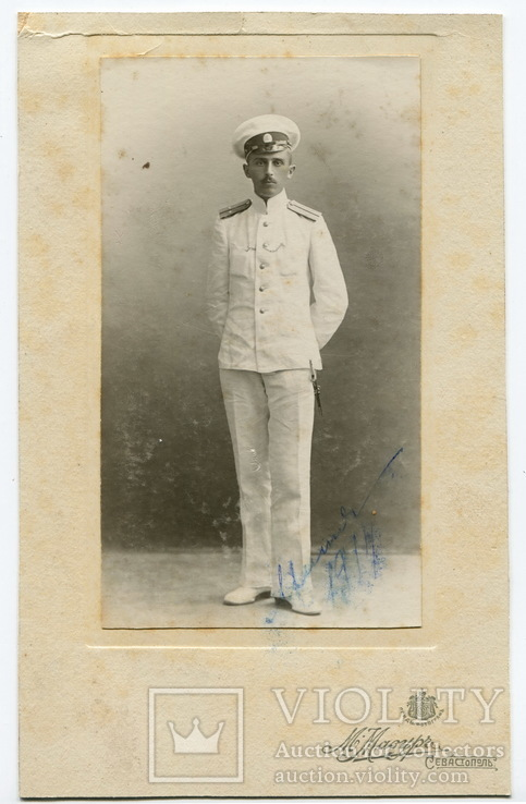 Мичман Брандт Дмитрий Георгиевич. Севастополь, 1914 г.