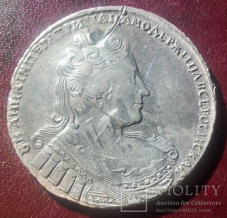 Рубль Анны 1733 года без броши на груди