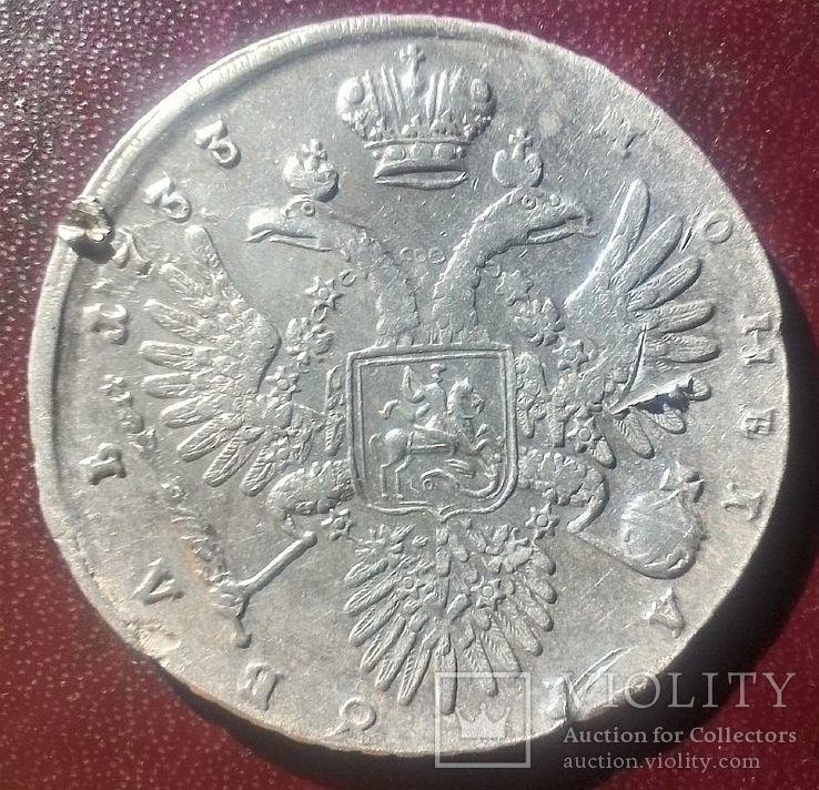 Рубль Анны 1733 года без броши на груди, фото №3