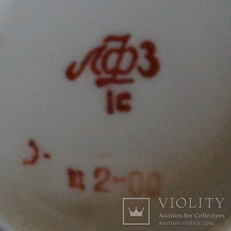 """Чайные чашки с блюдцами """"ЛФЗ"""" Позолота. 3 шт., фото №5"""