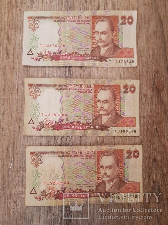 20 гривень, фото №4