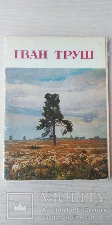 Комплект открыток 15шт., фото №2