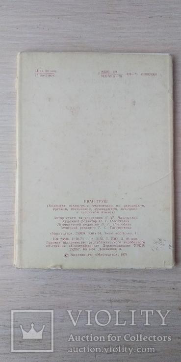 Комплект открыток 15шт., фото №3