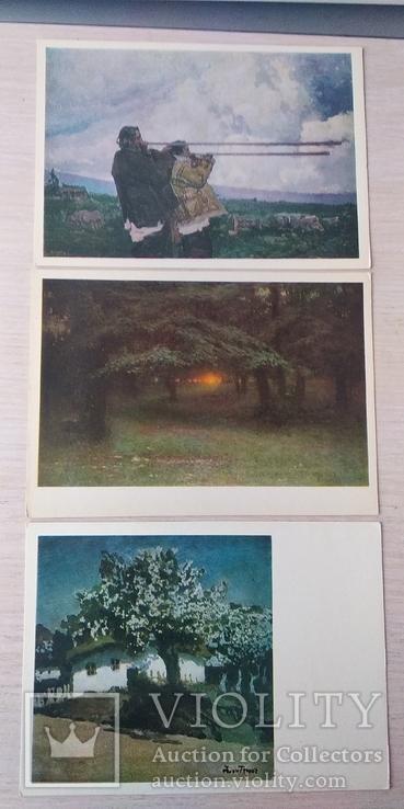 Комплект открыток 15шт., фото №5