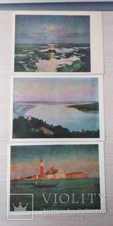 Комплект открыток 15шт., фото №6