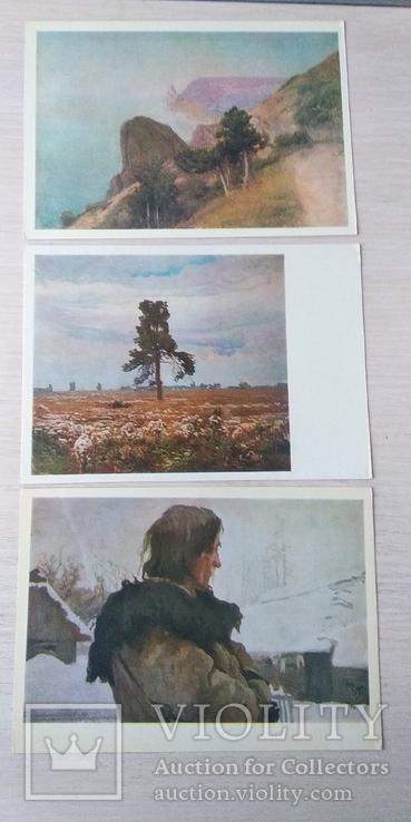 Комплект открыток 15шт., фото №7