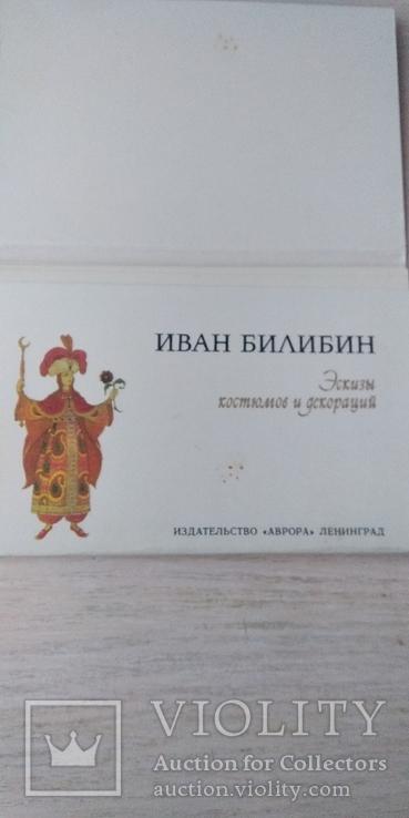 Комплект открыток 16шт., фото №3