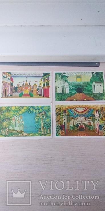 Комплект открыток 16шт., фото №7