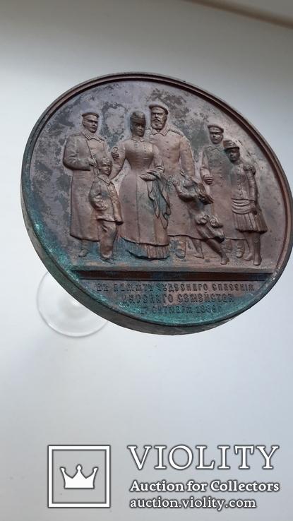 """Медаль """"Чудесное спасение Александра III"""", фото №3"""