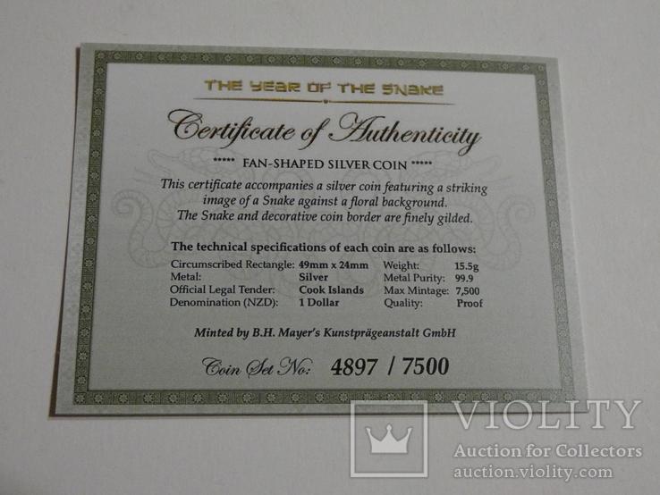 Год Змеи - серебро, 1 доллар, Острова Кука, фото №5