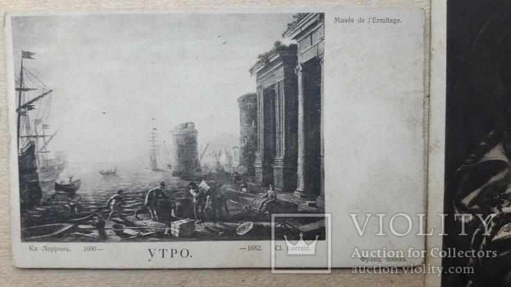 Две открытки , одна В пользу общины св. Евгении, фото №3