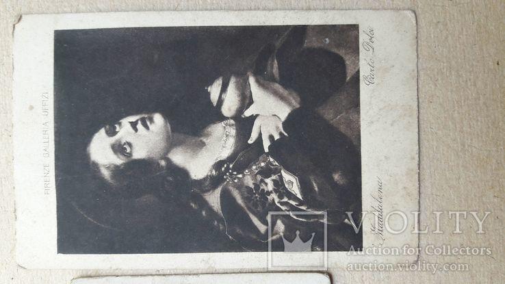 Две открытки , одна В пользу общины св. Евгении, фото №6