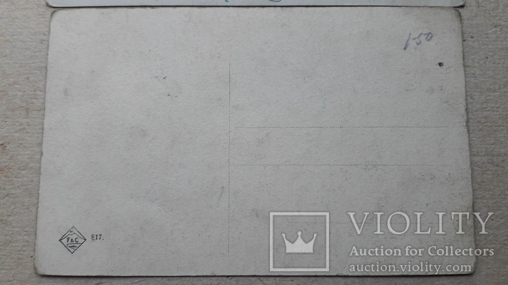 Две открытки , одна В пользу общины св. Евгении, фото №10
