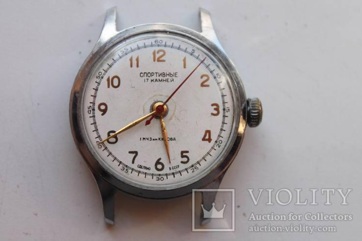 Часы Спортивные, 1МЧЗ, 17 камней
