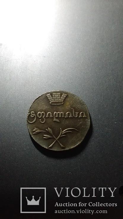 Двойной абаз 1808 года АТ копия монеты для Грузии, фото №3