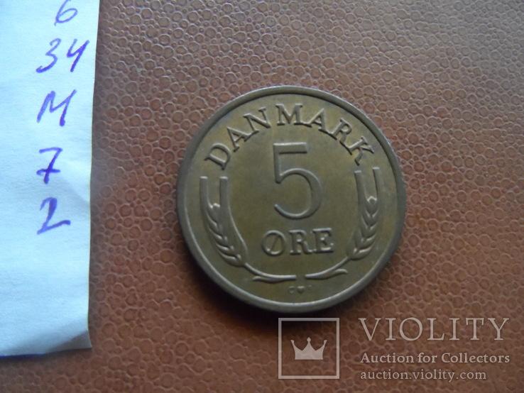 5  эре 1968   Дания  (М.7.2)~, фото №4