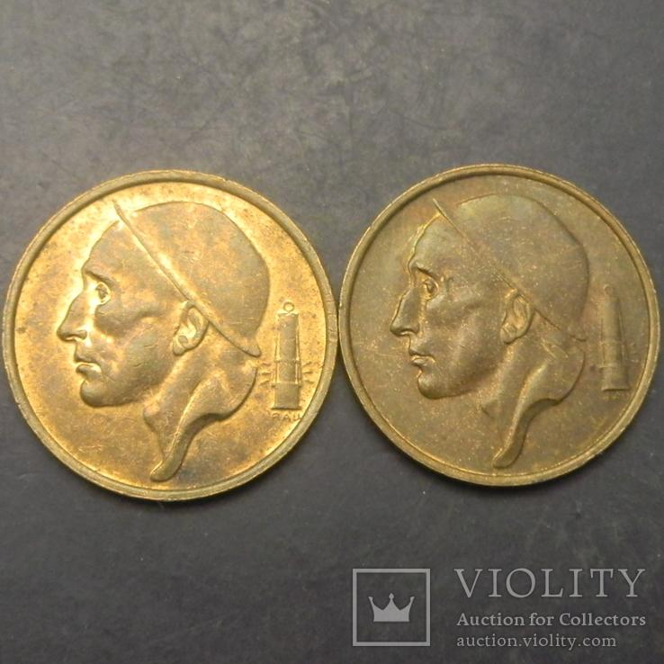 50 сантимів Бельгія 1993 (два різновиди), фото №3