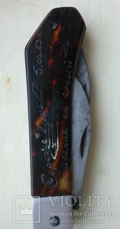 Складной нож вилка Аэрофлот советский, фото №4
