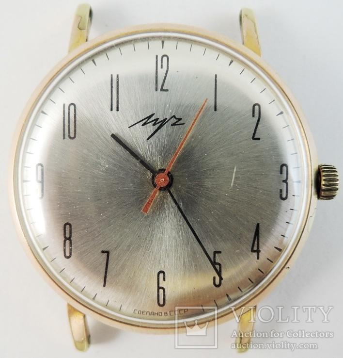 Часы Луч. Позолота AU10+