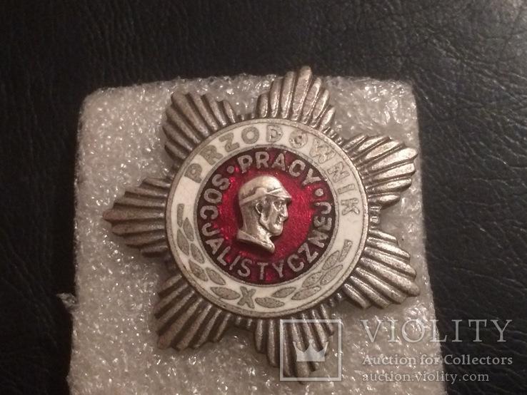 Przodownik. Социалистического труда, фото №2
