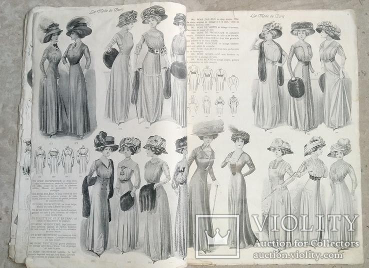 Журнал Парижская мода 1898 г., фото №6