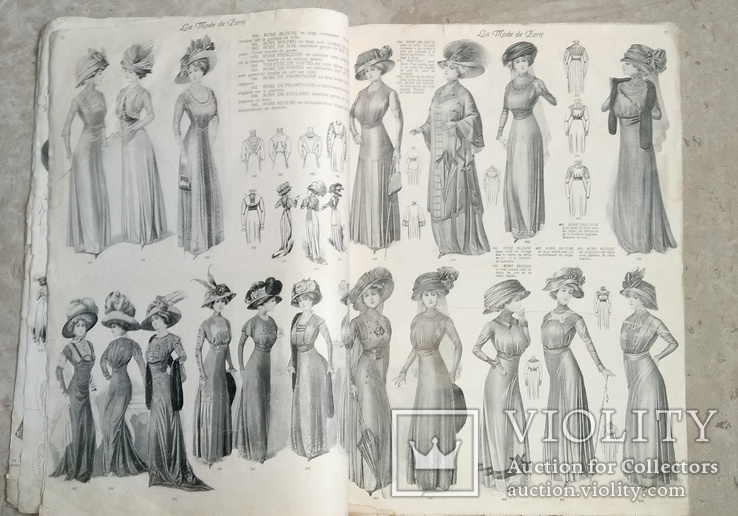 Журнал Парижская мода 1898 г., фото №7