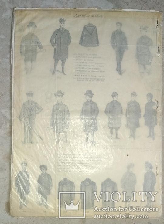 Журнал Парижская мода 1898 г., фото №9