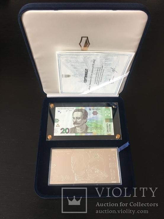 Бона 20 грн и Пластина в серебре 2018 год, тираж 300 штук, фото №4