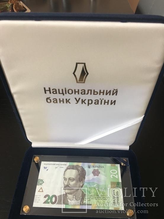 Бона 20 грн и Пластина в серебре 2018 год, тираж 300 штук, фото №7