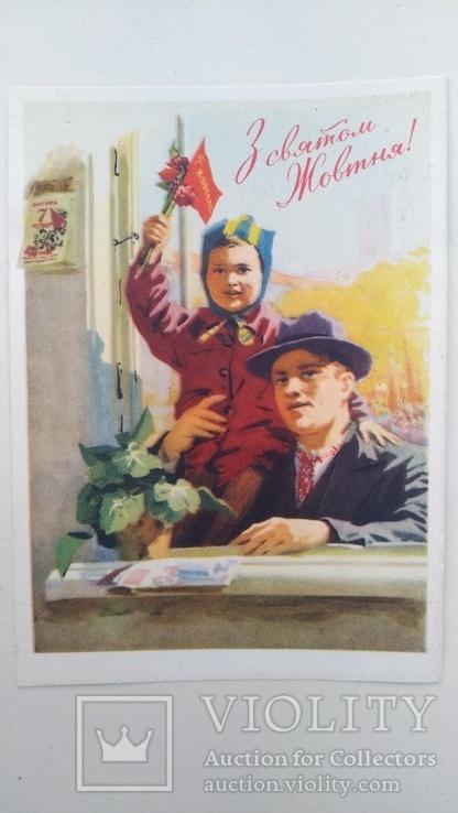 """Худ. Ф. Самусєва """"З Святом Жовтня!"""" 1957 рік."""