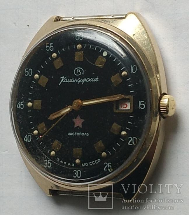 Чистополь командирские продать часы мужские ломбард часы