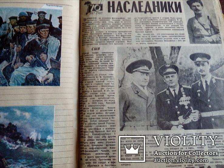 2 альбома вырезок из прессы второй половины 1980-х годов, фото №5