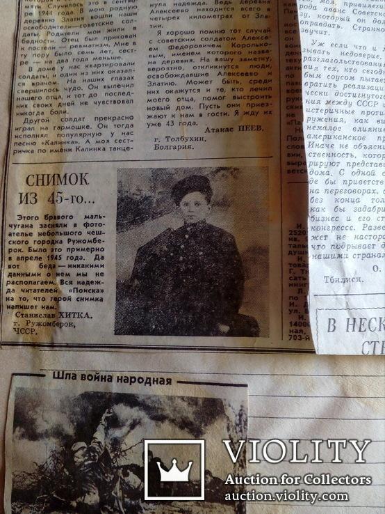 2 альбома вырезок из прессы второй половины 1980-х годов, фото №6