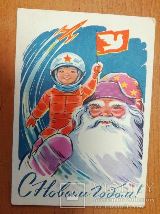 Открытки день, открытки с новым 1962 годом
