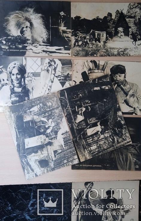 Фотографии Там,на не ведомых дорожках,кадры с сьемочной площадки,оригинал, фото №4