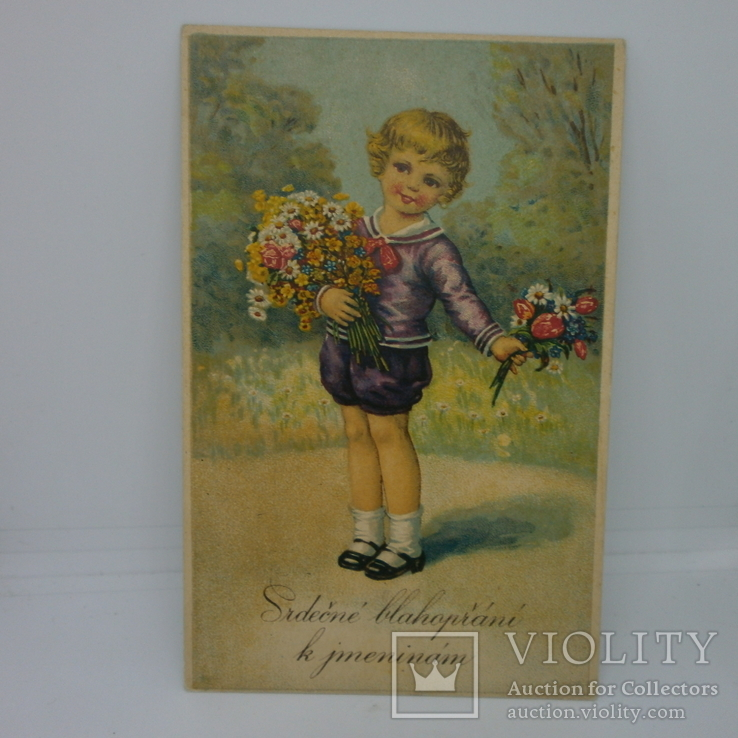 Мальчик с открытки 320