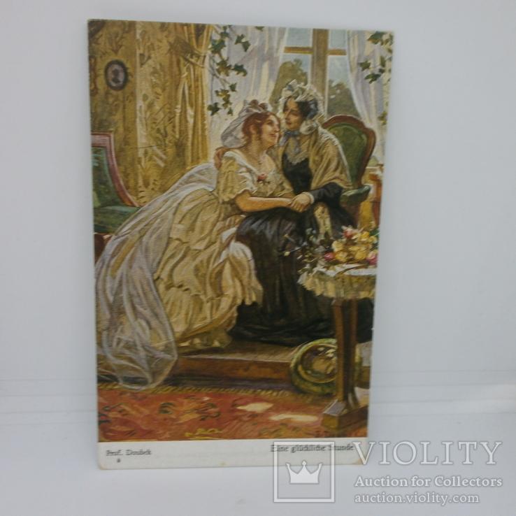 Открытка мама и взрослая девушка перед свадьбой, фото №2
