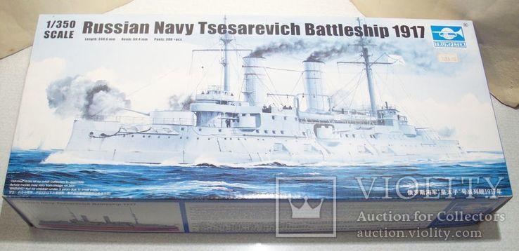 Сборная модель корабля броненосца Цесаревич, фото №2